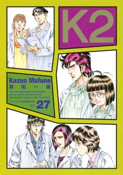 K2 27