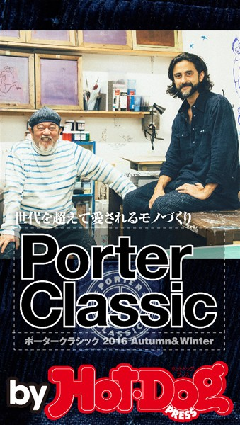 by Hot-Dog PRESS PORTER CLASSIC 2016Autumn&Winter