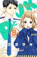 PとJK (8)