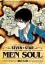 SEVEN☆STAR MEN SOUL 1