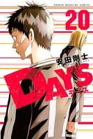 DAYS (20)