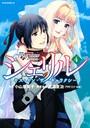 シェリル〜キス・イン・ザ・ギャラクシー〜 劇場版マクロスFイツワリノウタヒメ 4