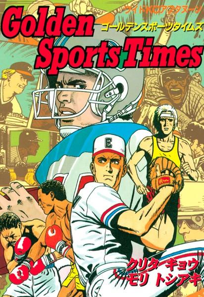 Golden Sports Times