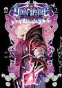 オーディンスフィア ちいさな妖精女王 2