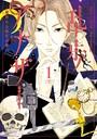 乱歩アナザー ―明智小五郎狂詩曲― 分冊版 1巻 黒天使