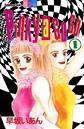 Pinky a Go Go (1)