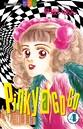 Pinky a Go Go (4)