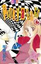 Pinky a Go Go (6)