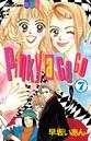 Pinky a Go Go (7)