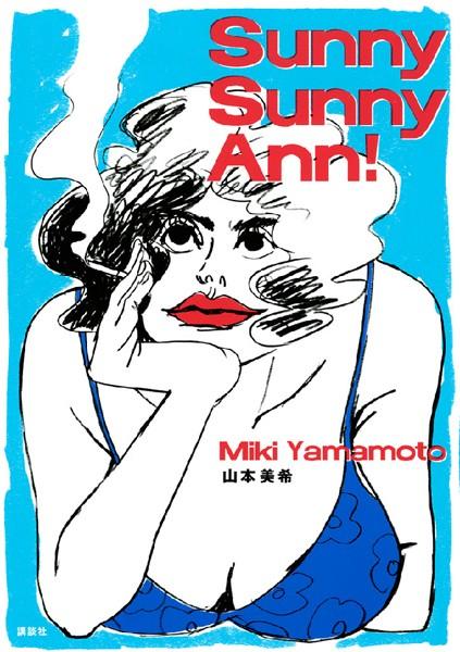 Sunny Sunny Ann!