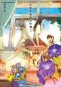 水面座高校文化祭 (2)