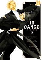 10DANCE (2)