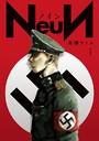 NeuN (1)