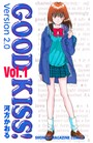GOOD KISS!Version2.0 1