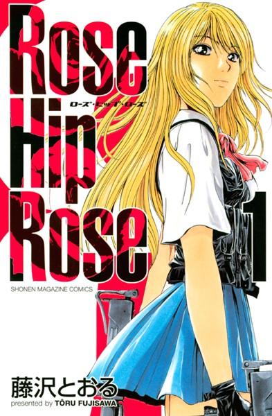 Rose Hip Rose (1)