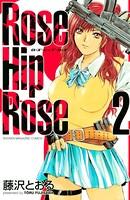 Rose Hip Rose (2)