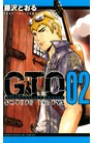 GTO SHONAN 14DAYS 2