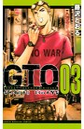 GTO SHONAN 14DAYS 3