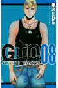GTO SHONAN 14DAYS 8