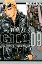 GTO SHONAN 14DAYS 9