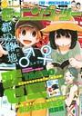 モーニングスーパー増刊 モーニング・ツー vol.57