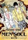 SEVEN☆STAR MEN SOUL 3