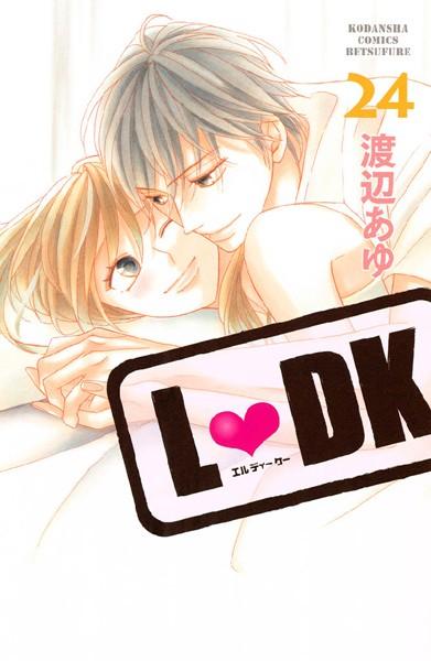 L・DK 24