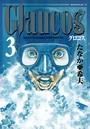 Glaucos 3