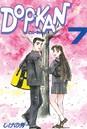 DO-P-KAN 7
