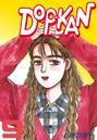 DO-P-KAN 9