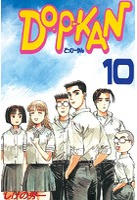 DO-P-KAN