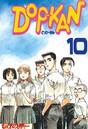 DO-P-KAN 10