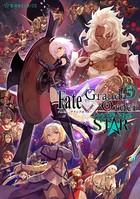 Fate/Grand Order アンソロジーコミック STAR (5)
