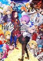 Fate/Grand Order アンソロジーコミック STAR (6)