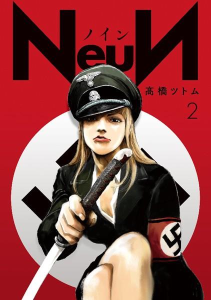 NeuN (2)