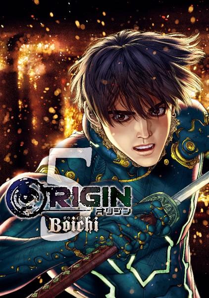 ORIGIN (5)