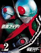 仮面ライダー 昭和 vol.2 仮面ライダー1号・2号 (後編)