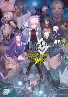 Fate/Grand Order アンソロジーコミック STAR (7)