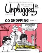 HOUYHNHNM Unplugged ISSUE 07 2018 SPRING SUMMER