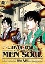 SEVEN☆STAR MEN SOUL 4