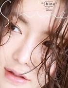 アン・シネ写真集 Shine