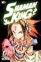SHAMAN KING 〜シャーマンキング〜 KC完結版 1