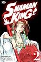 SHAMAN KING 〜シャーマンキング〜 KC完結版 (2)
