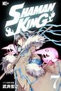 SHAMAN KING 〜シャーマンキング〜 KC完結版 (7)