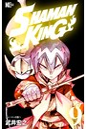 SHAMAN KING 〜シャーマンキング〜 KC完結版 9