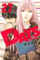 DAYS (27)