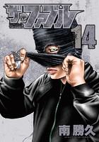 ザ・ファブル 14
