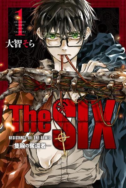 TheSIX‐隻腕の奪還者‐ 1
