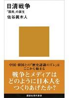 譌・貂�謌ヲ莠� 縲悟嵜豌代�阪�ョ隱慕函