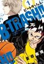 B-TRASH!! 1